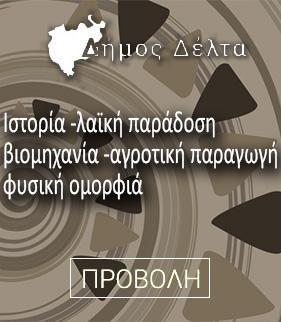 banner_biblio_delta2