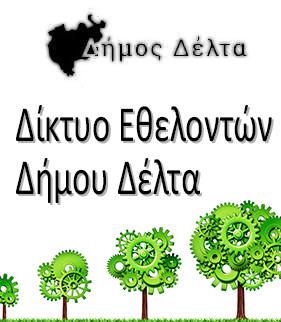 banner_ethelontes